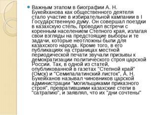 Важным этапом в биографии А. Н. Букейханова как общественного деятеля стало у