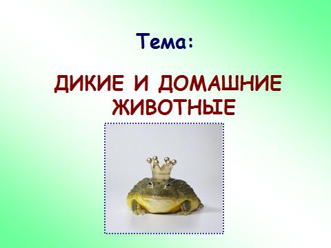 hello_html_mfbbd96b.png