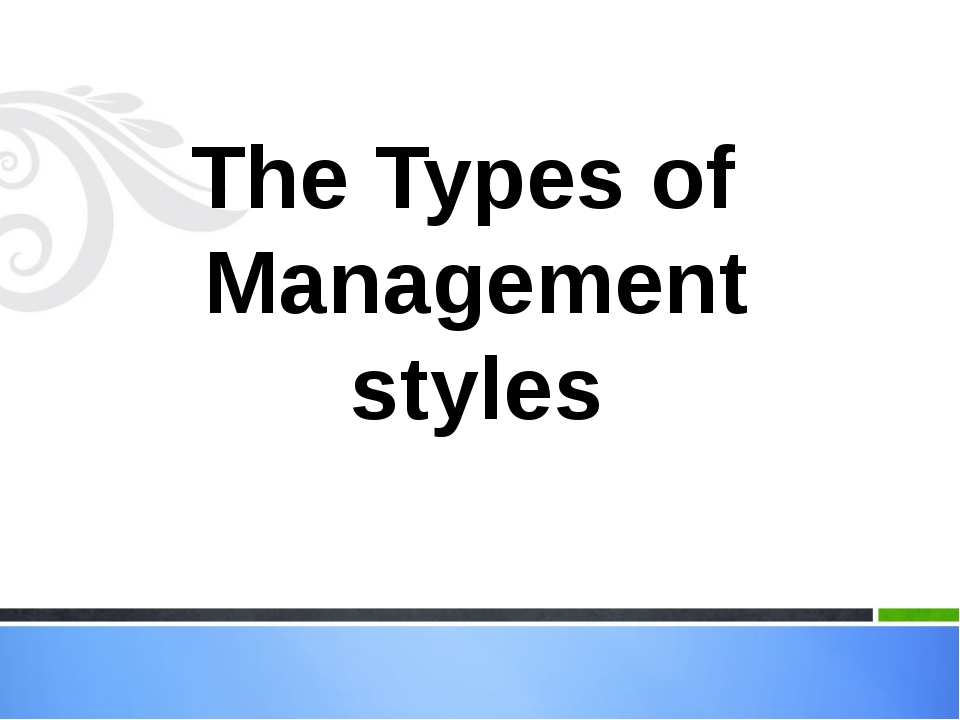 The Types of Management styles