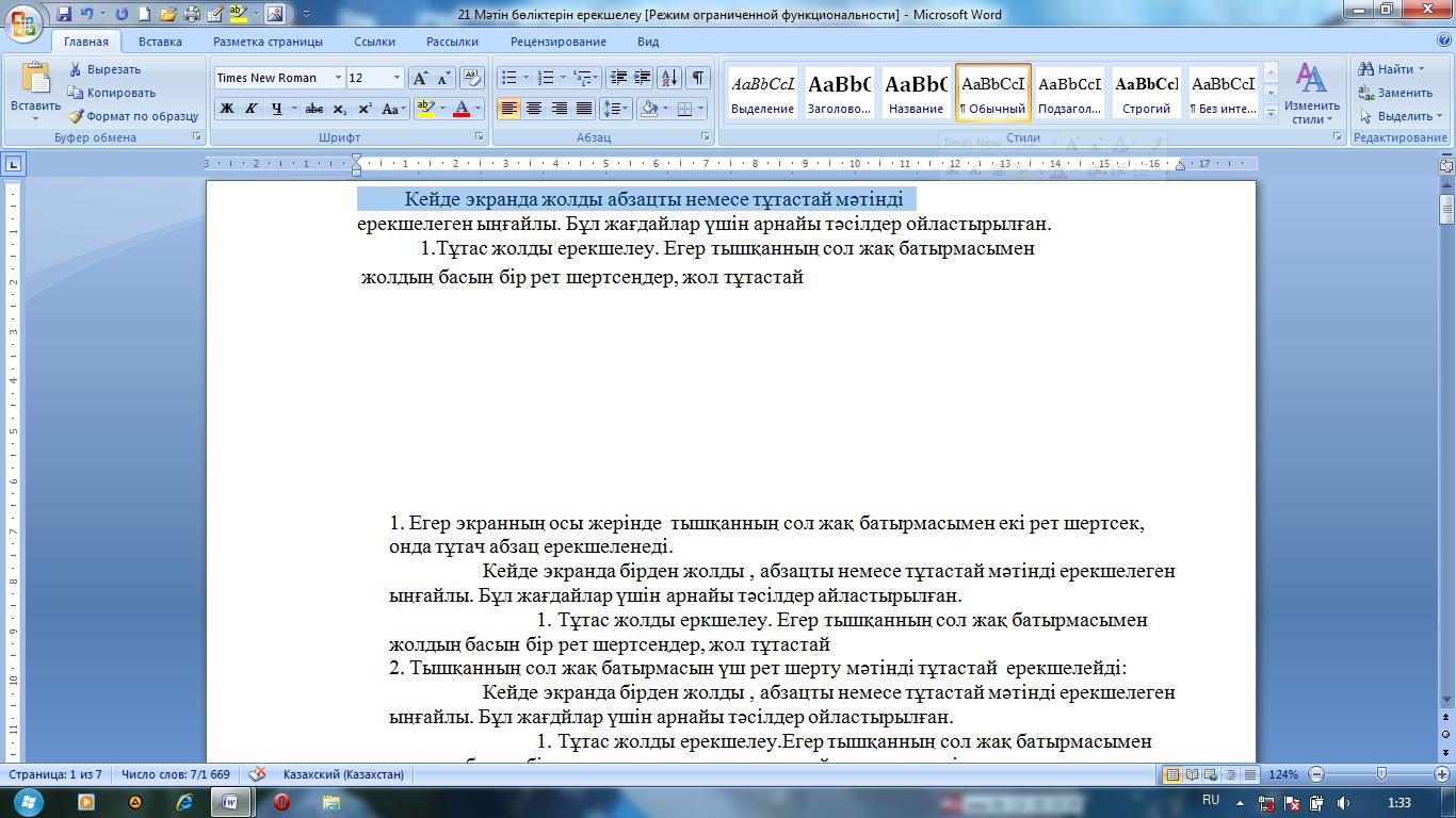 hello_html_m64b4d3e1.png