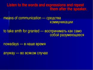 Listen to the words and expressions and repeat them after the speaker. me