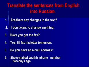 Translate the sentences from English into Russian. 1. Are there any change