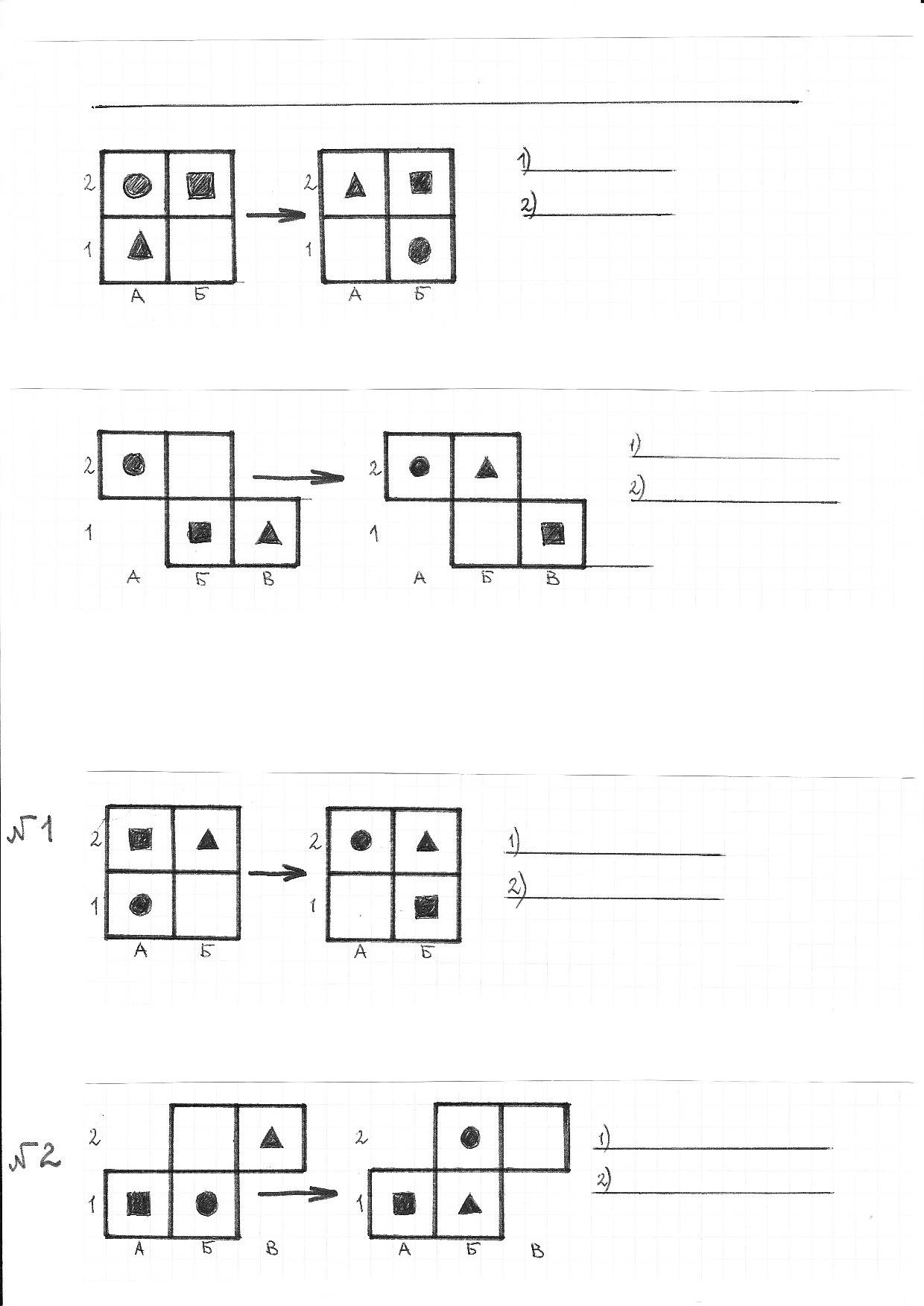 H:\ПРОЕКТЫ\Приложения\6.jpg