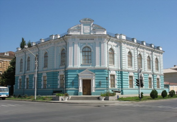 Museum-of-the-History-of-the-Don-Cossacks.jpeg