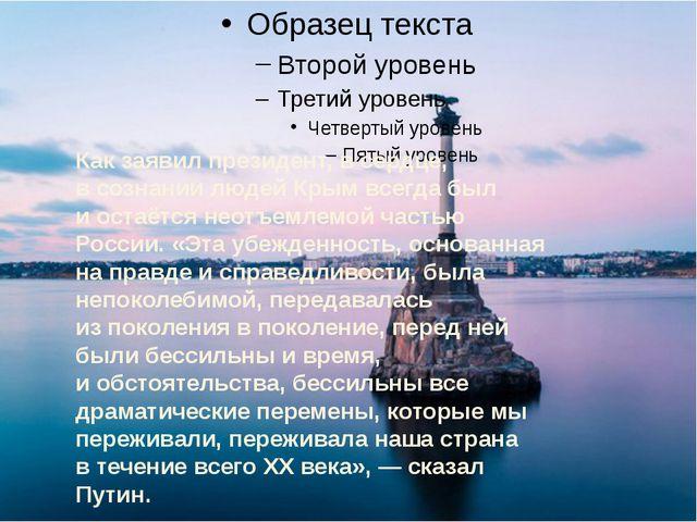 Как заявил президент, всердце, всознании людей Крым всегда был иостаётся...