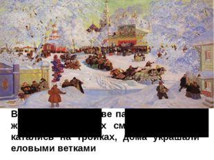 Весь вечер в Москве палили из пушек, жгли на площадях смоляные бочки, каталис