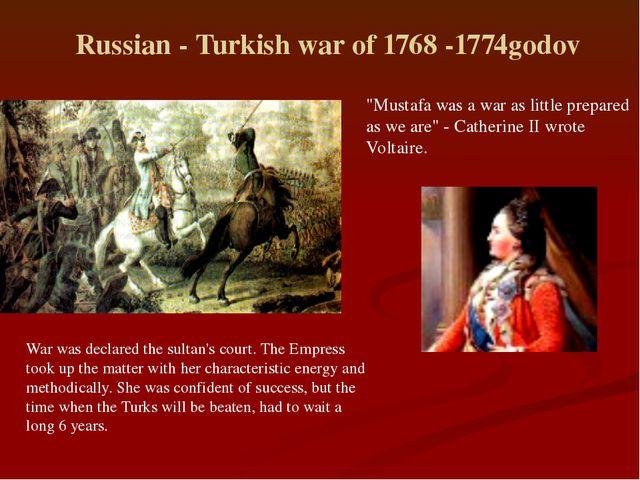"Russian - Turkish war of 1768 -1774godov ""Mustafa was a war as little prepare..."