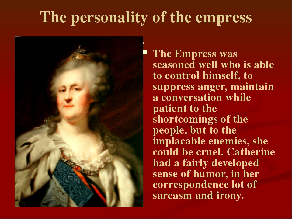The personality of the empress . The Empress was seasoned well who is able to...