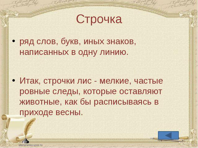 Ребята сидели на лавочке и разговаривали: – У меня радость, – сказала Алёнка...