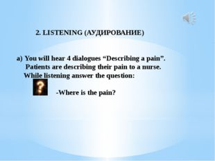 "2. LISTENING (АУДИРОВАНИЕ) You will hear 4 dialogues ""Describing a pain"". P"