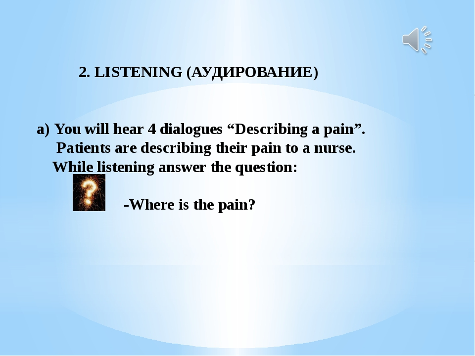 "2. LISTENING (АУДИРОВАНИЕ) You will hear 4 dialogues ""Describing a pain"". P..."