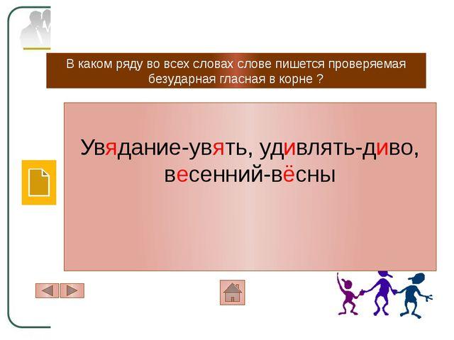 Вакурова, О.Ф., Львова, С.И., Цыбулько, И.П. Готовимся к ЕГЭ: Русский язык [...