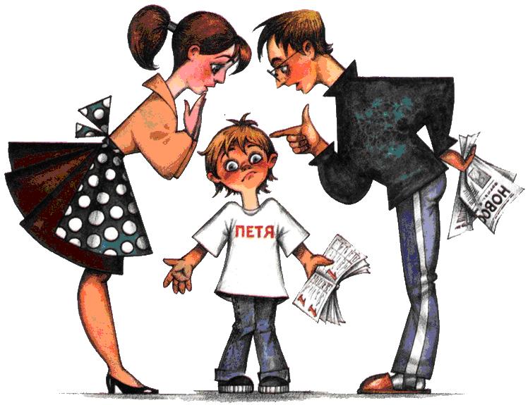 Скачать Картинки родители и дети школа 2