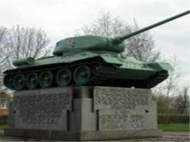Три танкиста