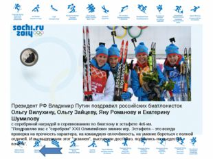 Сноубординг Алена Игоревна Заварзина  Бронзовый призёр олимпиады в Сочи (20