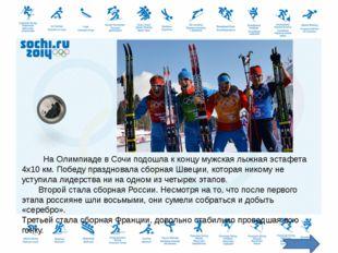 Конькобежный спорт Ольга Борисовна Граф  Двукратный призёр олимпийских игр