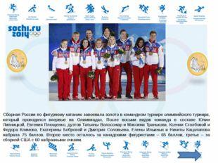 Шорт-трек Виктор Ан Шестикратный олимпийский чемпион Дата рождения: 23 ноября