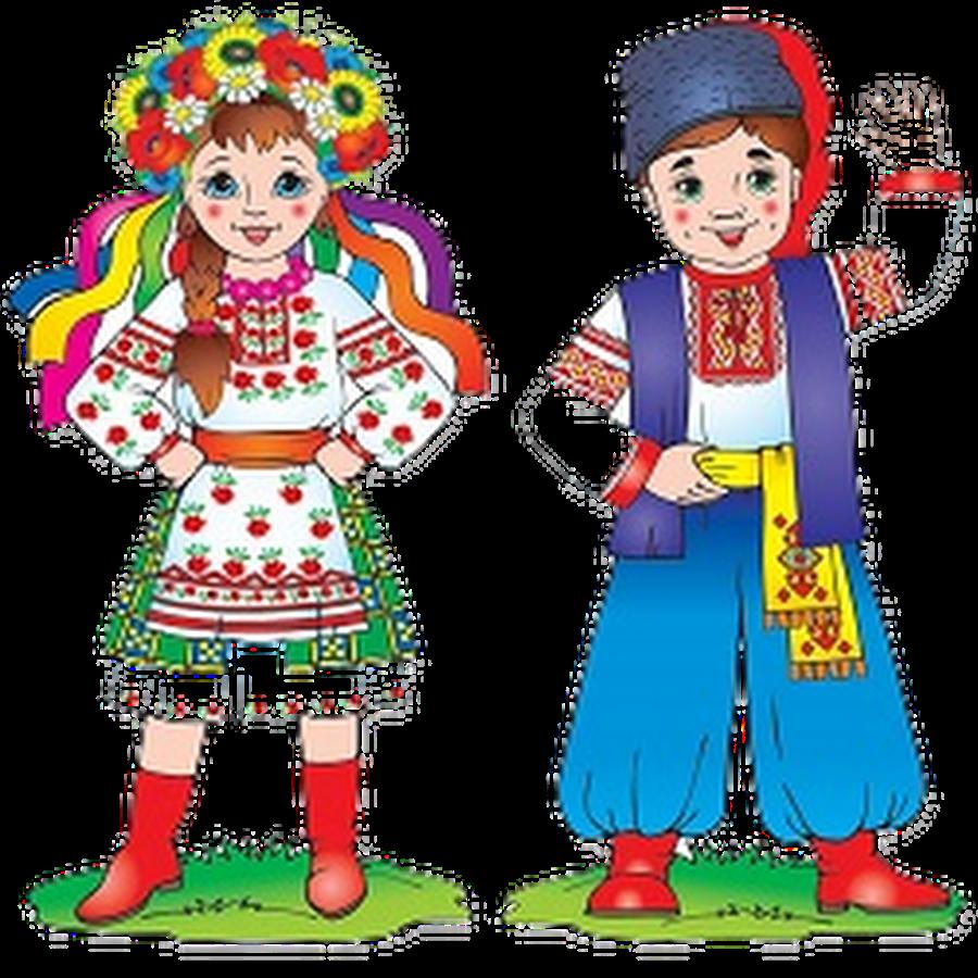 Картинки украинскую тематику детей
