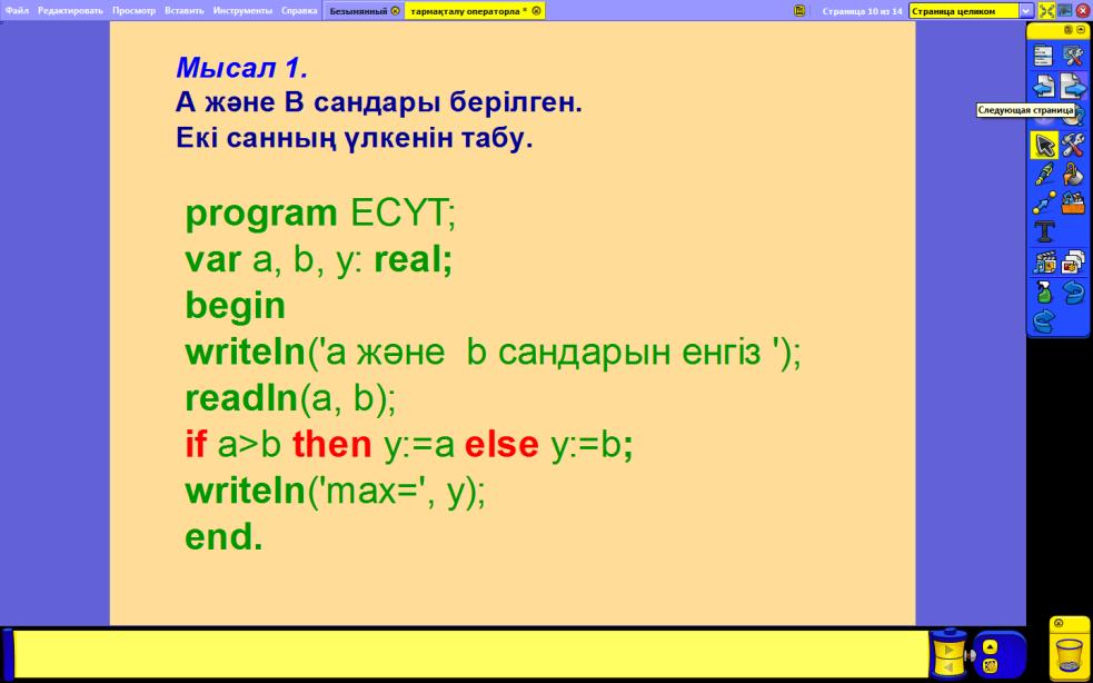 hello_html_2c07f66c.png
