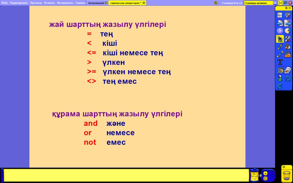 hello_html_2c1dd277.png