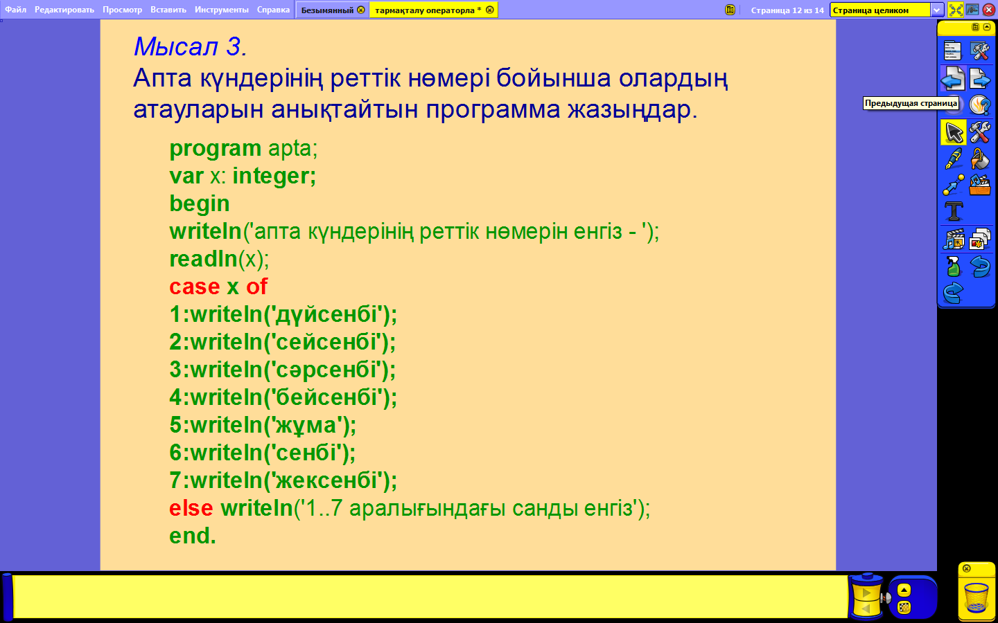 hello_html_51c82a77.png