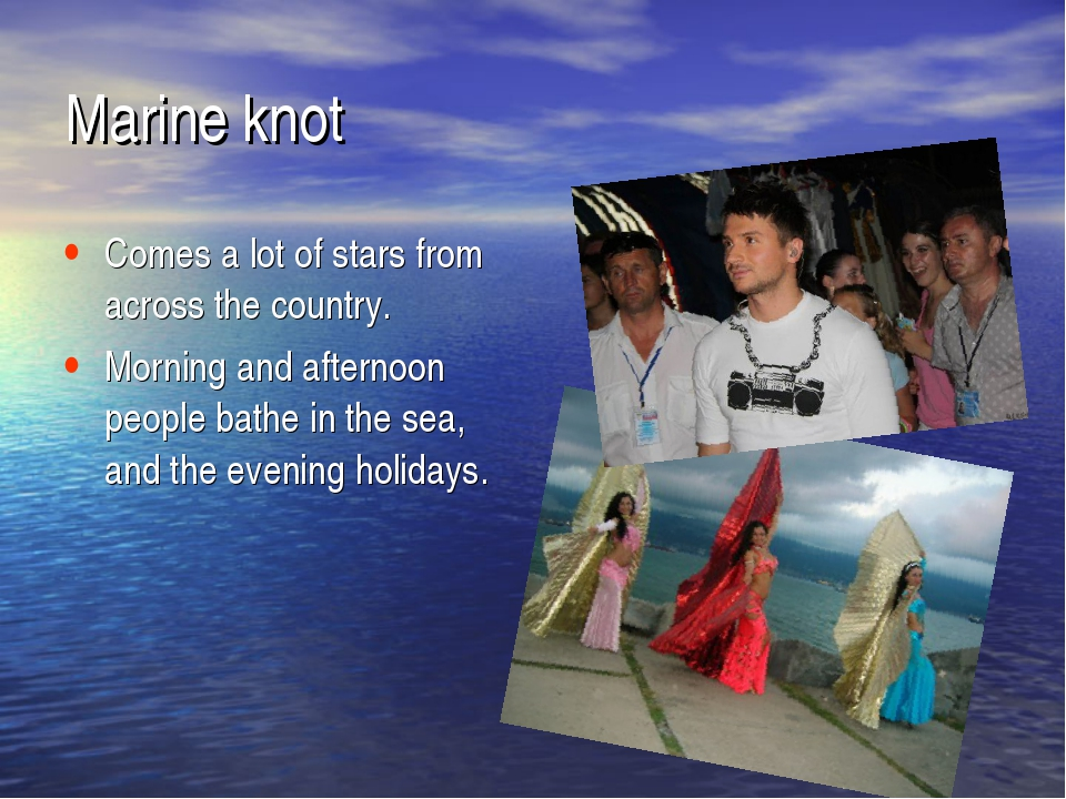 Marine knot Comes a lot of stars from across the country. Morning and afterno...
