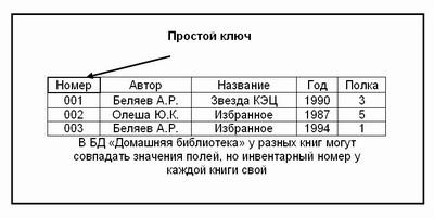 hello_html_m5612e30c.png