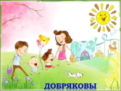 hello_html_12194eb4.png