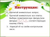 hello_html_4af92d1a.png