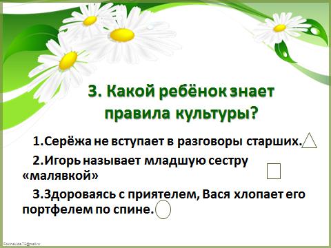 hello_html_53084b43.png
