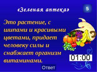 http://newfocusclub.ru/uploads/post-4-1289483288.jpg http://bashny.net/upload