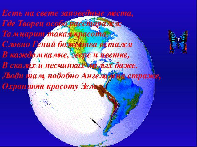 1 2 3 4 5 1 2 3 4 5 1 2 3 4 5 1 2 3 4 5 1 2 3 4 5 Баргузинский заповедник Озе...