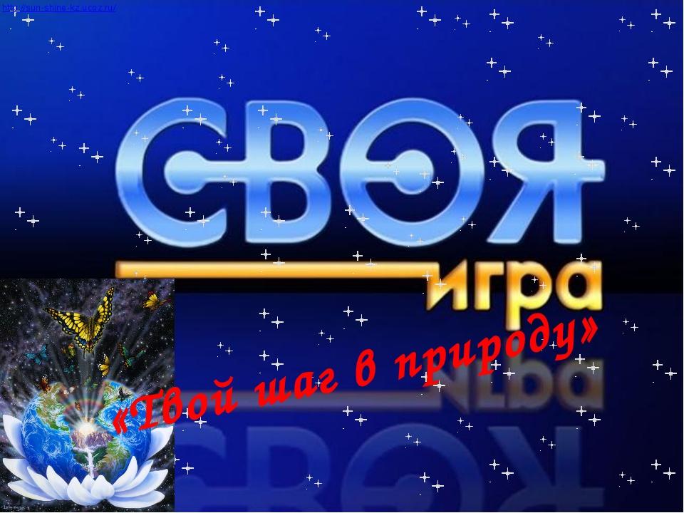 Озеро Байкал Тема