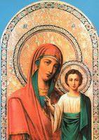 Икона Казанская Коробейниковская