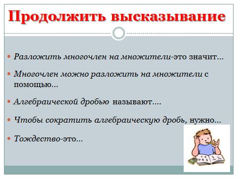 hello_html_37568f3b.png