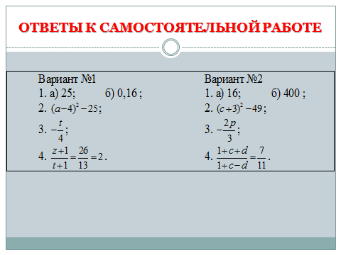 hello_html_m25cc000b.png