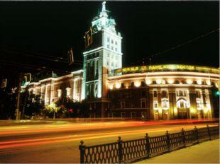 Воронеж- Родина моя