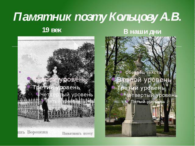 Адмиралтейская площадь . Эта мемориальная площадь торжественно открыта 7 сент...
