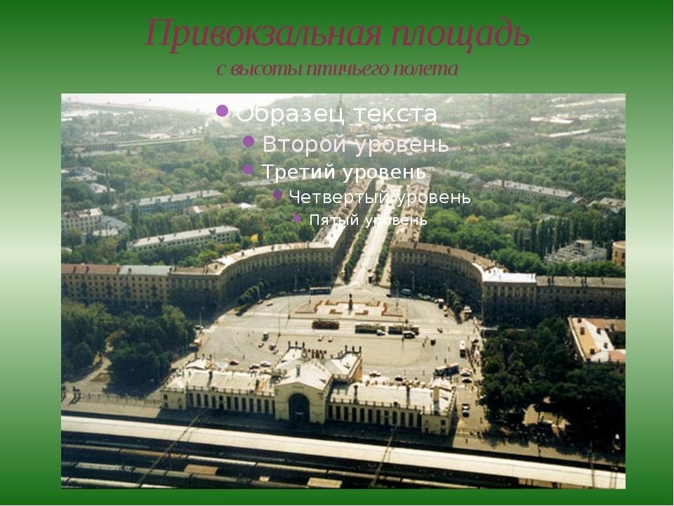 19 век Памятник поэту Кольцову А.В. В наши дни