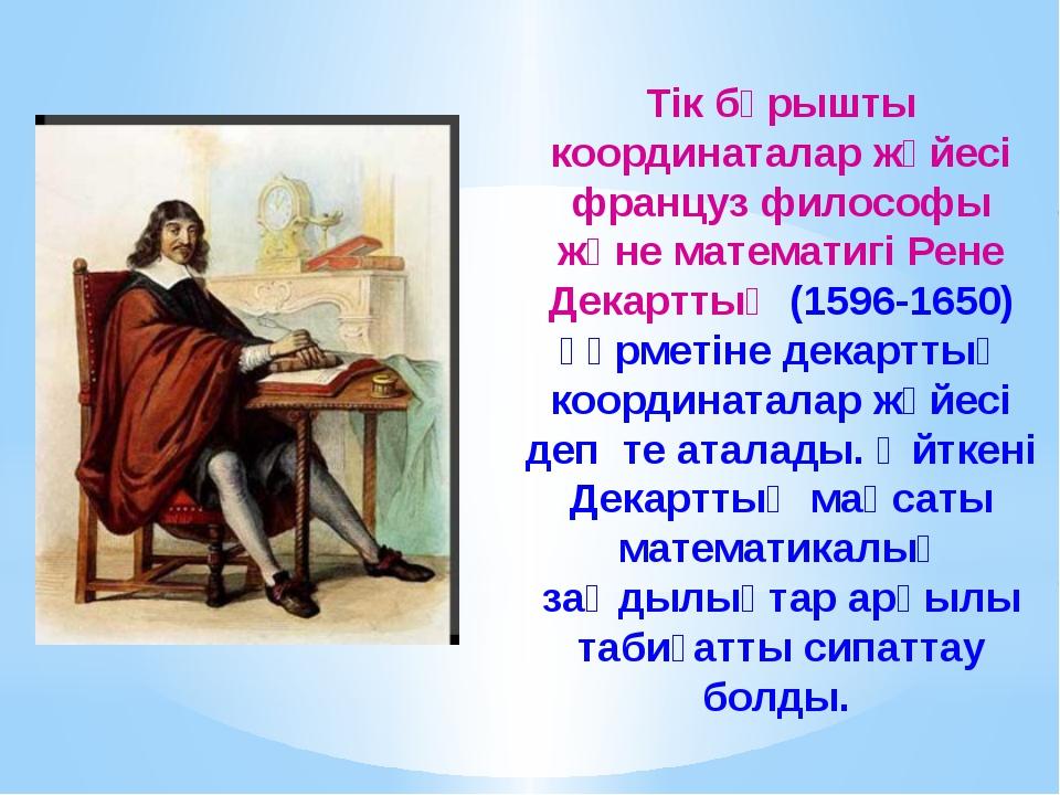 Келді кезең полиглотты шешуге, Жауаптарды аударуға үш тілде. Қазақ, орыс, ағы...