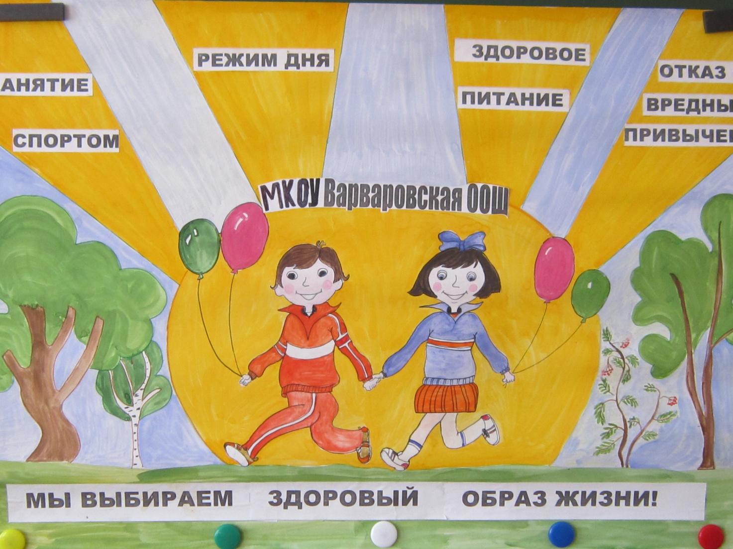 C:\Documents and Settings\Варваровка\Рабочий стол\IMG_3351.JPG