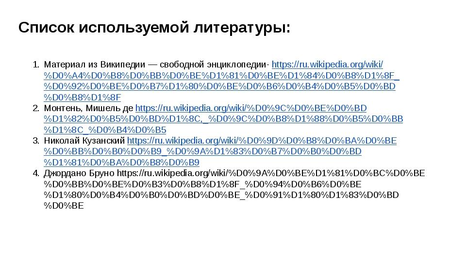 Материал из Википедии — свободной энциклопедии- https://ru.wikipedia.org/wiki...