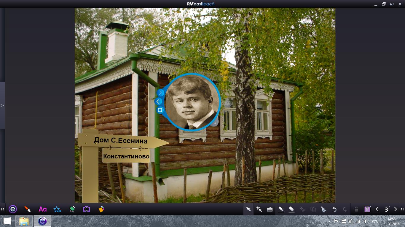 C:\Users\Админ\Pictures\Screenshots\серебряный век\Снимок экрана (71).png