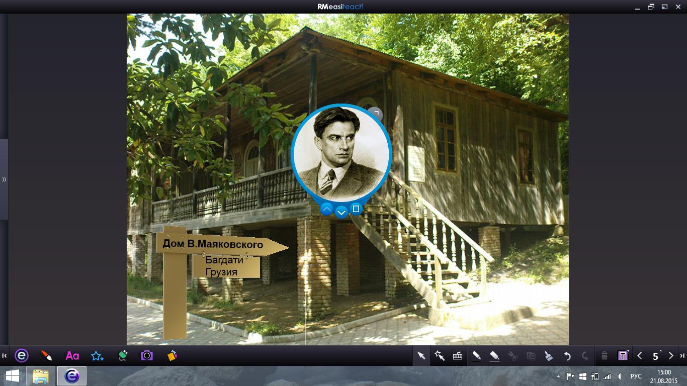 C:\Users\Админ\Pictures\Screenshots\серебряный век\Снимок экрана (75).png