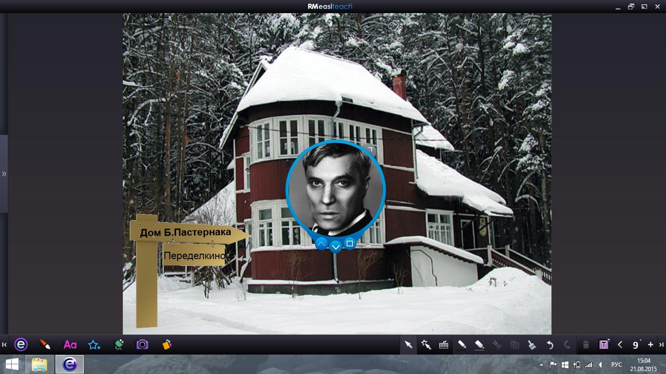 C:\Users\Админ\Pictures\Screenshots\серебряный век\Снимок экрана (80).png