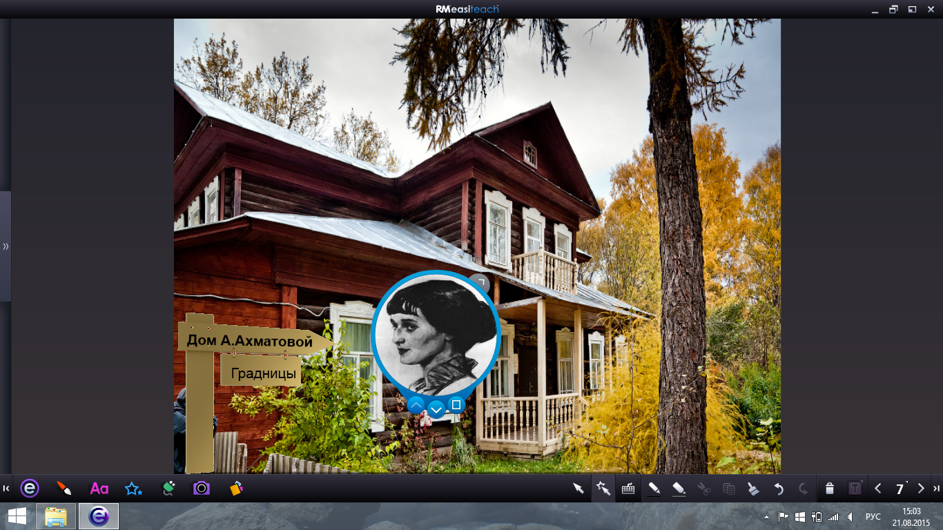 C:\Users\Админ\Pictures\Screenshots\серебряный век\Снимок экрана (78).png