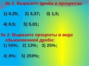 Задача об учениках Пифагора. У Пифагора было 28 учеников. 50% учеников изучал