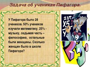 ЧТО ВЫГОДНЕЕ? Положить в банк на год 30000 рублей под 10% годовых? или Полож