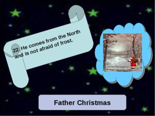 Father Christmas 22. He comes from the North and is not afraid of frost.