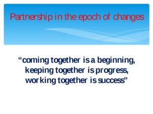 """coming together is a beginning, keeping together is progress, working toget"